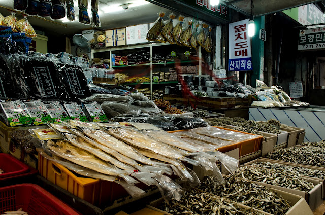 Dried Fish Pohang South Korea Jukdo Market