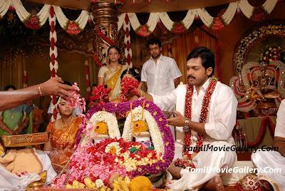 kaarthi ranjani marriage photo