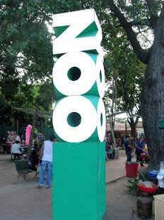 Bienvenidos al Zoo de Santa Cruz