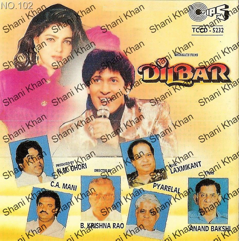 Dilbar (1994) | DoReGaMa