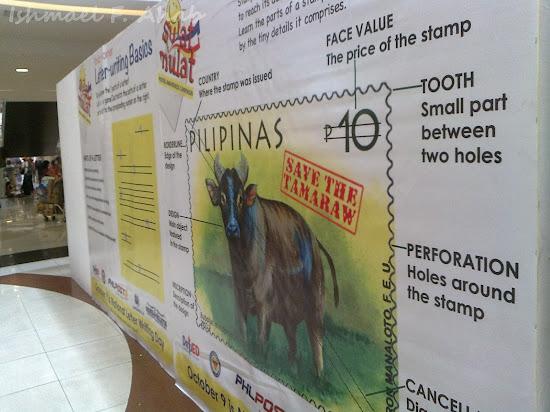 PhilPost exhibit - parts of a stamp