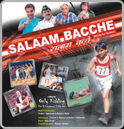 Salaam Bacche (2007) - Hindi Movie