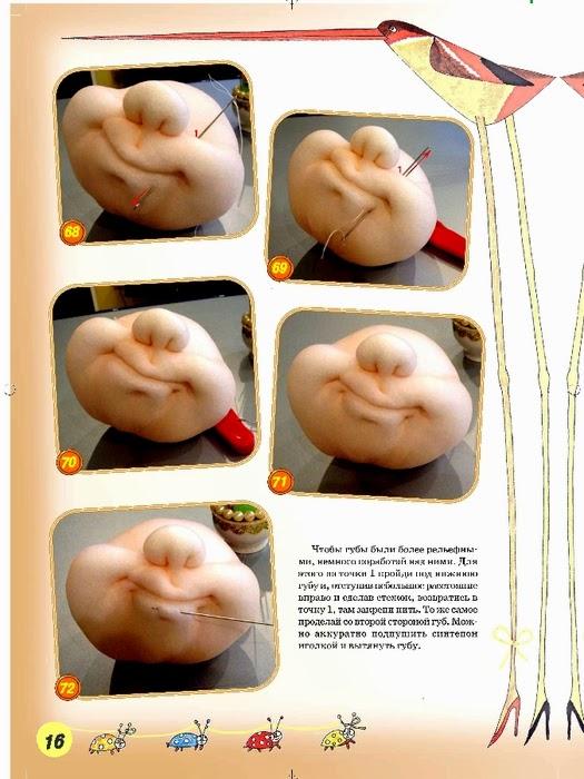 Как делать куклы от елены