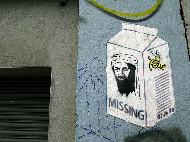 bin laden stencil bin laden dead. Osama in Laden has given