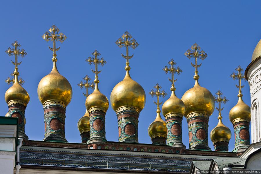 Купола | The Domes