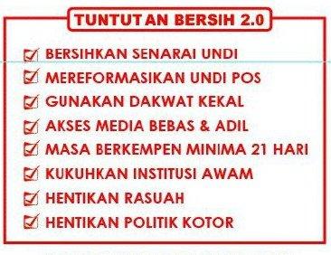 http://4.bp.blogspot.com/-XDQu3-POF9o/Tg2IVdxzMMI/AAAAAAAABeY/SZvv4L3rT84/s1600/bersih_demandsBM.jpg