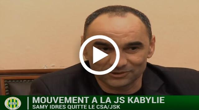 JS Kabylie : Samy Idrès quitte la présidence du CSA JSK