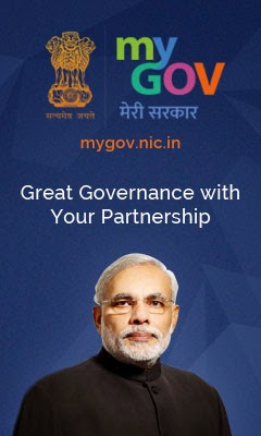 Link to My Government in India