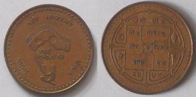 nepal 5 rupee visit nepal 1998