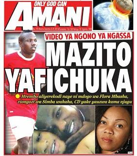 JAMII: KUMBE MDOGO WA FLORA MBASHA ALIWAHI KUJIREKODI MKANDA WA NGONO