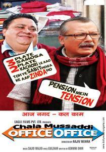 Chala Mussaddi – Office Office (2011) Hindi Movie Watch Online