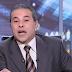 بالفيديو.. توفيق عكاشة : السيدة سارة زوجة سيدنا إبراهيم كانت بتقرفه