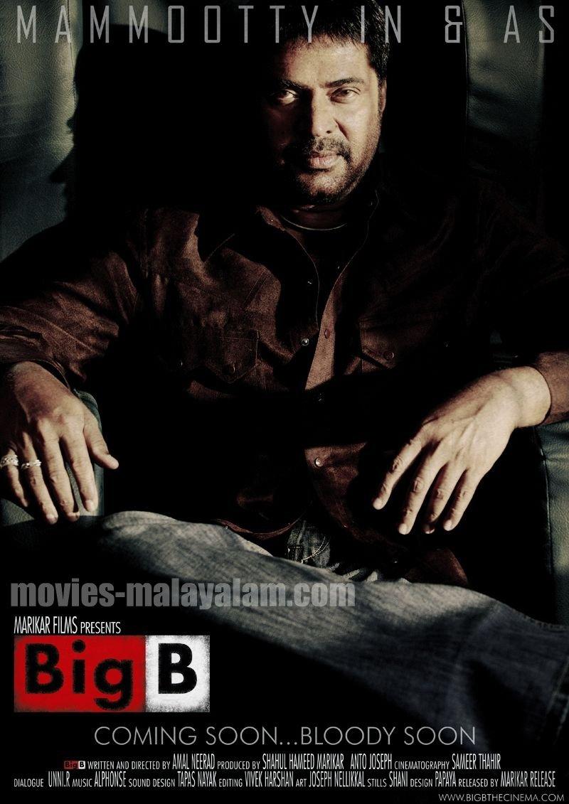 big b malayalam movies