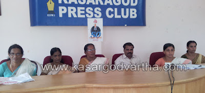 Press Meet, Mahila-Association, Conference, Kasaragod, Kerala, Kerala News, International News