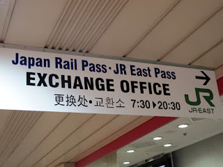 Japan Rail Pass Exchange Office