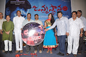 Janmasthanam Audio launch-thumbnail-8