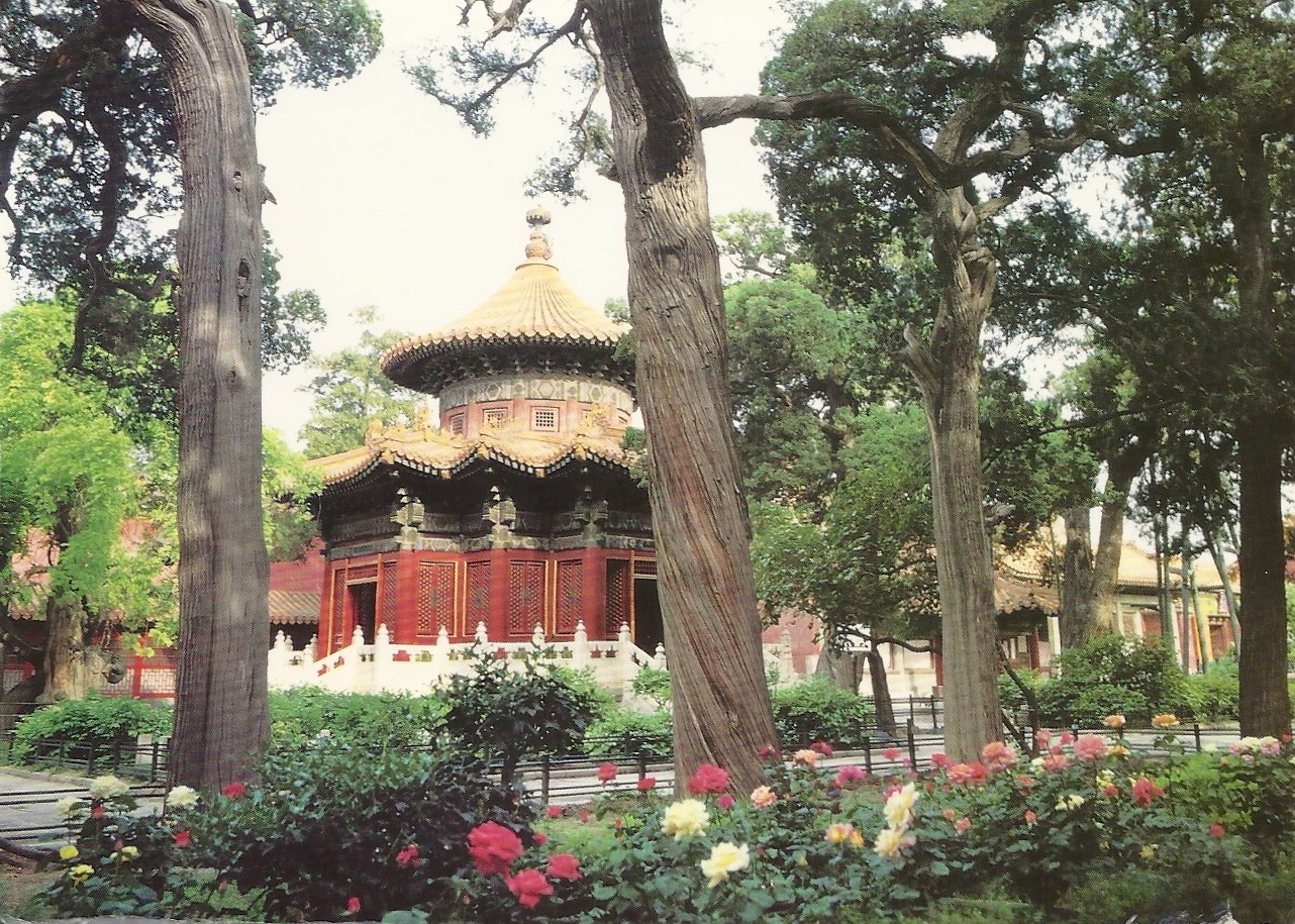My favorite views china imperial gardens by the for Jardin imperial chino
