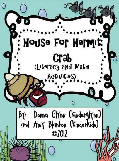 A House for Hermit Crab Story Time and Graduation Activities