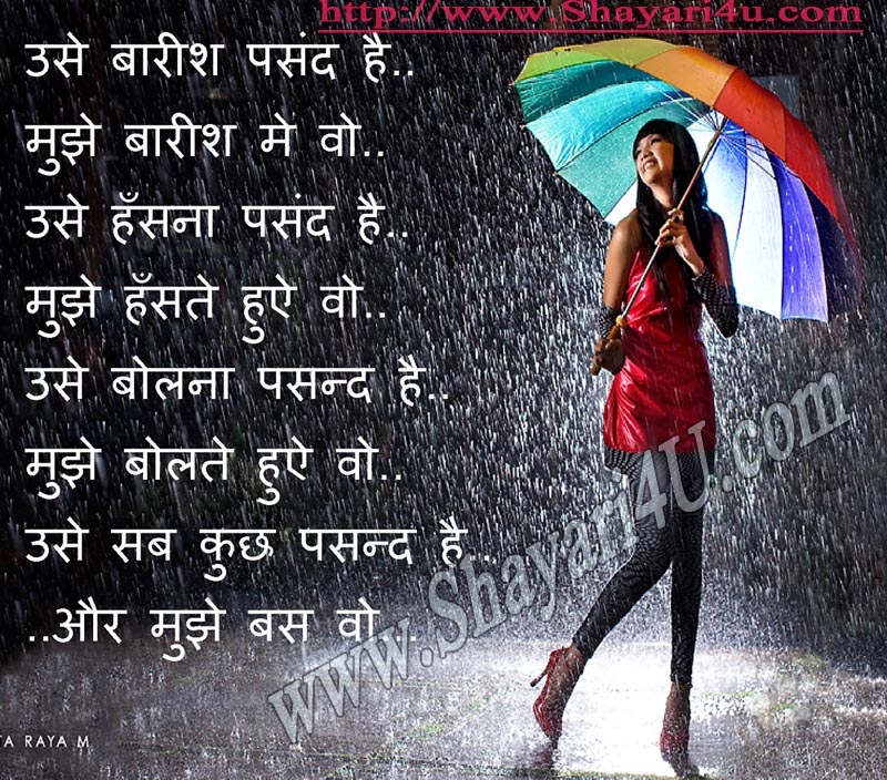 Dard Shayari For Zakhmi Dil - Hindi Shayari - Latest