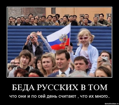 Рубль продолжает падать вслед за ценами на нефть, - эксперты - Цензор.НЕТ 3186