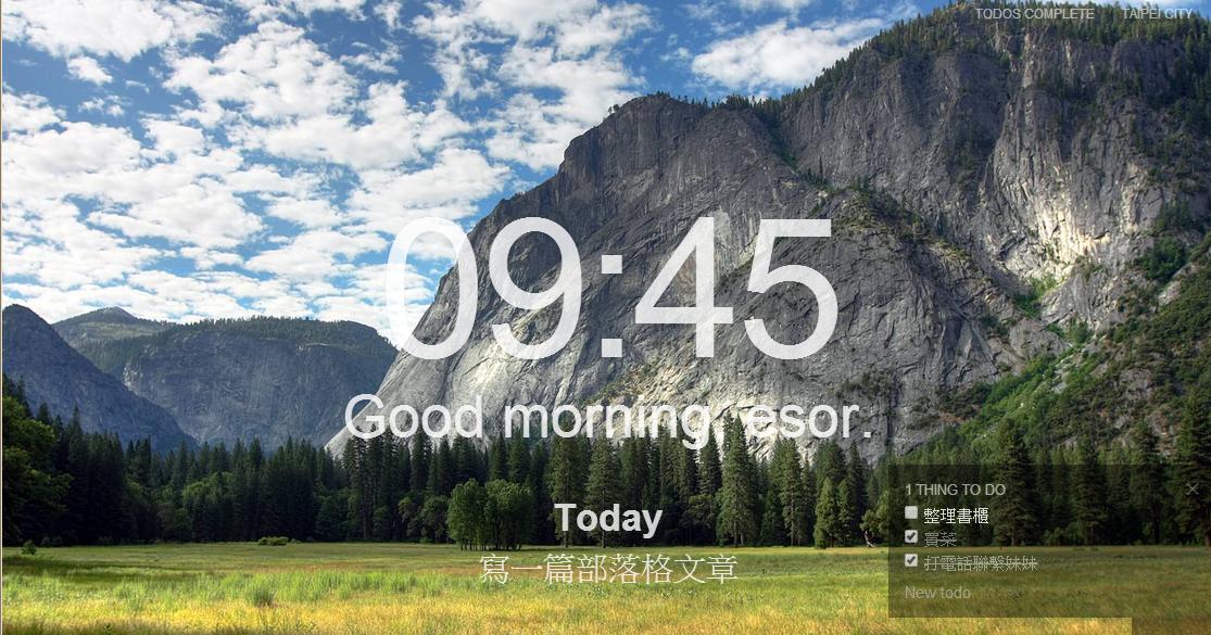 最美 Google Chrome 新分頁,不只動人更要給你一天專注動力