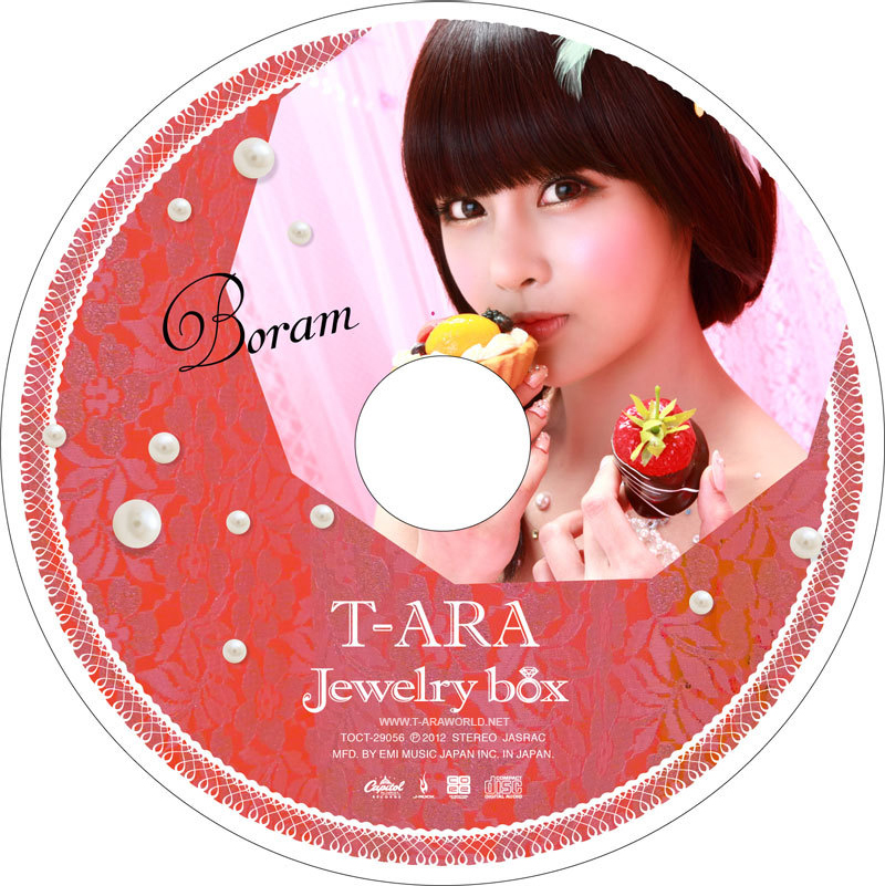 "T-ara >> Album Japonés ""Jewelry Box"" - Página 12 Boram+t-ara+jewelry+box+labels"