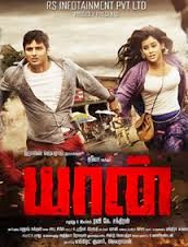 Yaan 2014 Tamil Movie Watch Online