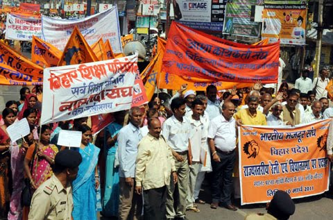 View Patna: Bharatiya Mazdoor Sangh takes out state-level ...