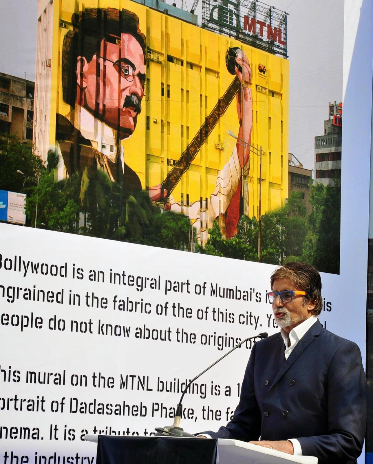Amitabh Bachchan unveiled the mural of the father of Indian Cinema Dadasaheb Phalke in Mumbai