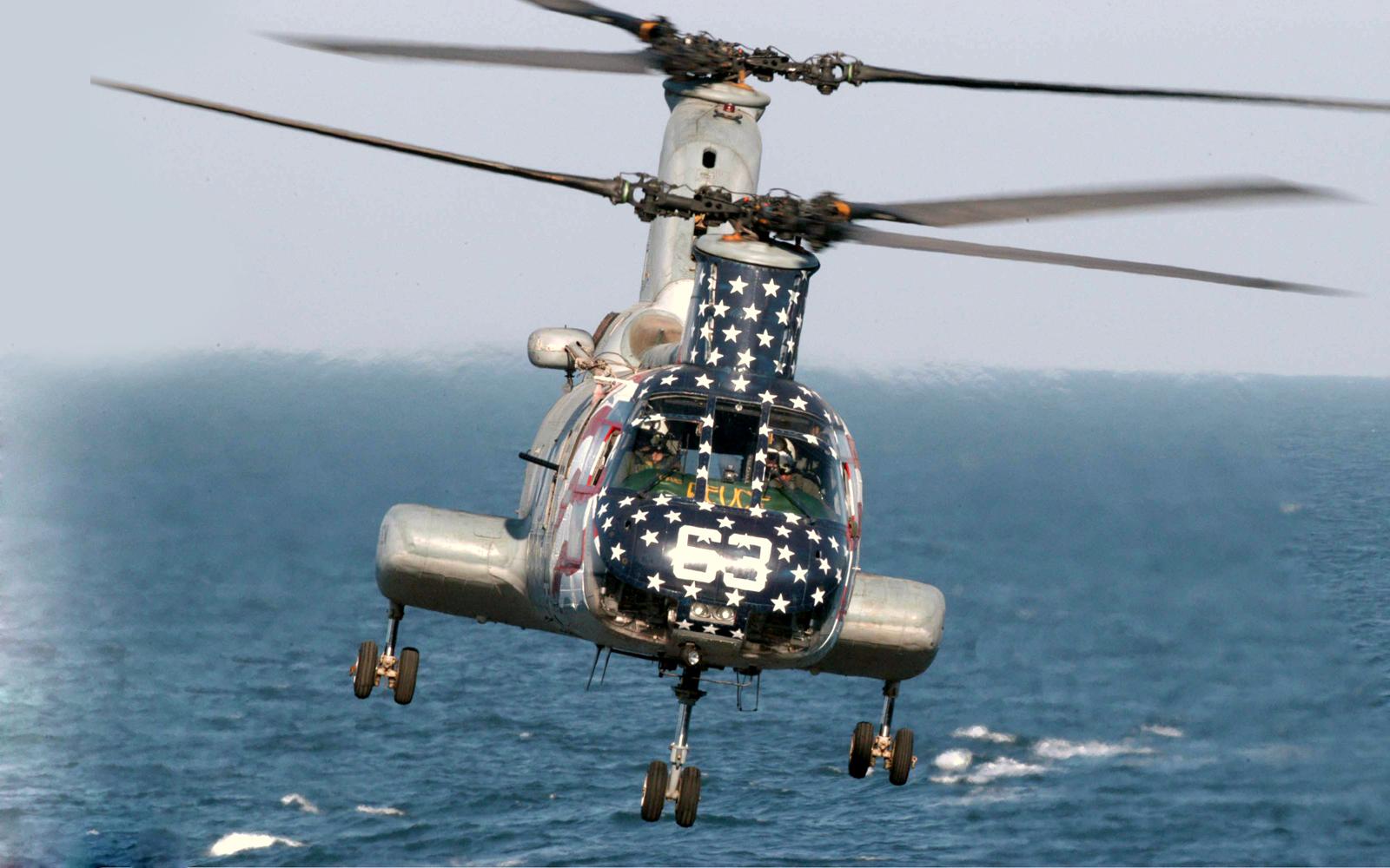 http://4.bp.blogspot.com/-XFKT7fJdlJo/T6lKkDAs17I/AAAAAAAACjw/2WW5QhD0bwc/s1600/CH-46+Sea+Knight+Cargo+Helicopter+2.jpg