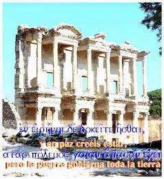 Calino   de   Éfeso