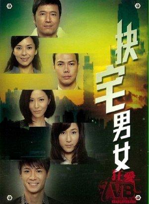 Nam Nữ Dọn Nhà (2012) FULL - L Escargot (2012) - FFVN - (30/30)