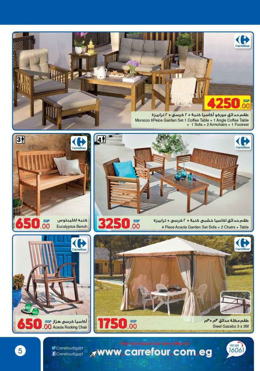 عروض كارفور المعادى http://carrefour-offers.blogspot.com/2013/04/carrefour-Easter-Egypt-Offers.html