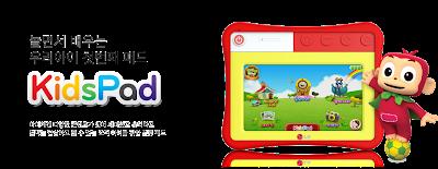 Tablet PC untuk Anak-anak | LG Kids Pad
