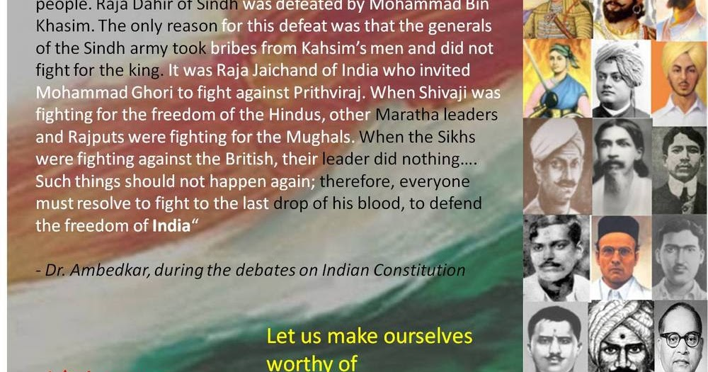 Dr.Babasaheb Ambedkar ( Bhimrao Ramji Ambedkar ): Happy independence ...
