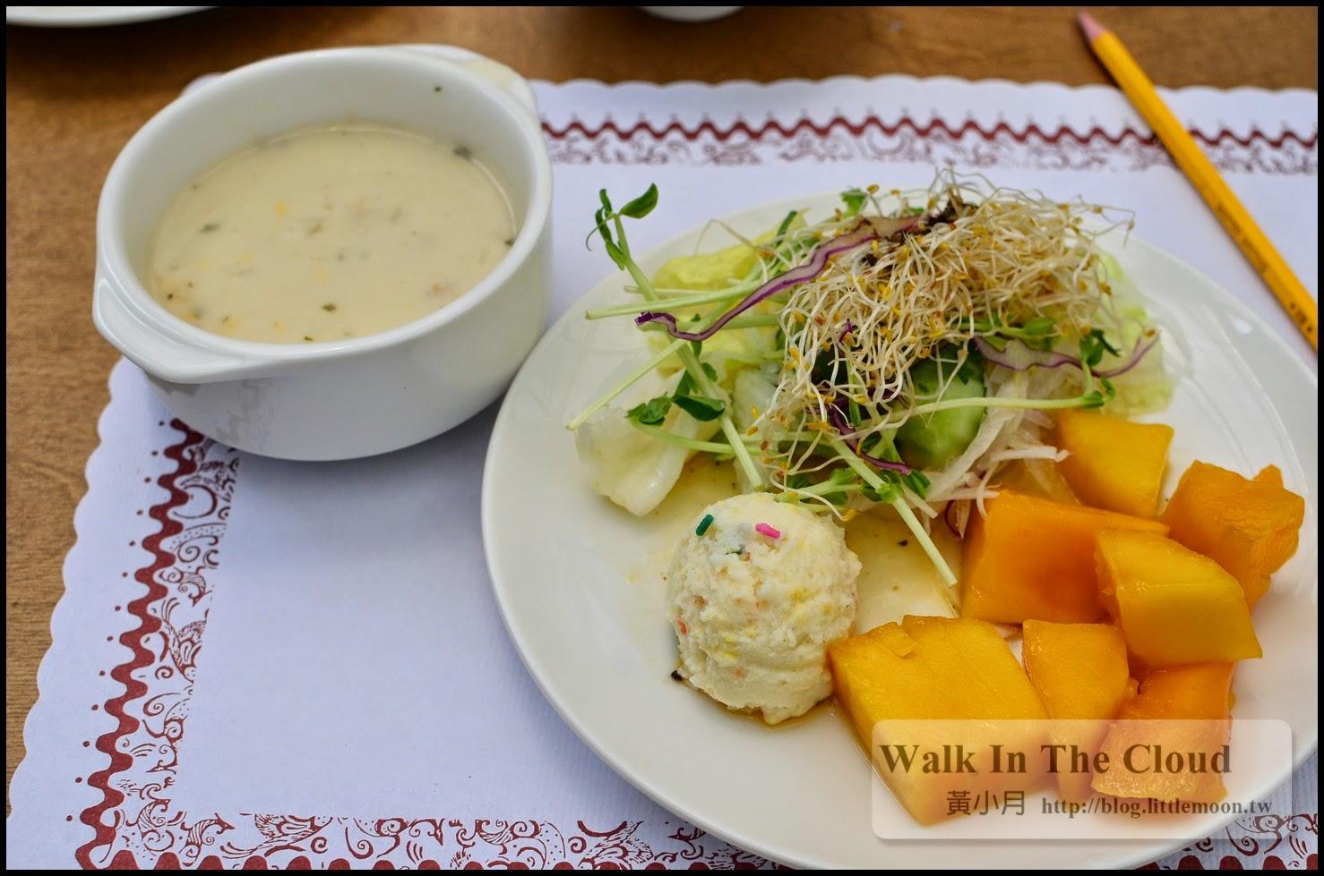 濃湯與芒果沙拉大餐
