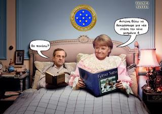 Νέο Mνημόνιο έχουν αποφασίσει για την Ελλάδα οι Γερμανοί. του Γιώργου Δελαστίκ