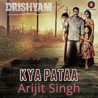 Kya Pata Drishyam