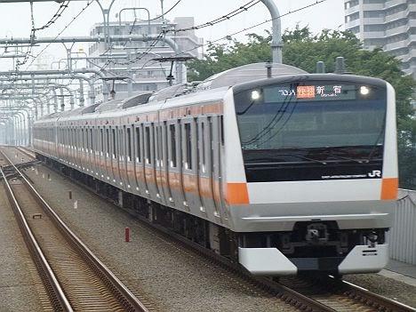 中央線 快速 新宿行き E233系