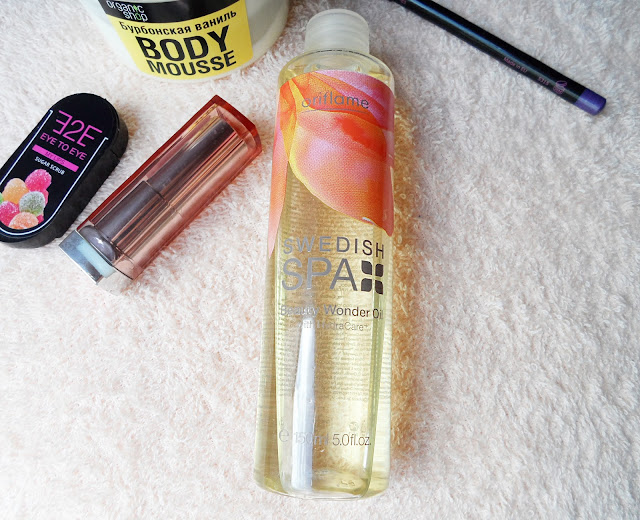 beauty haul beauty products
