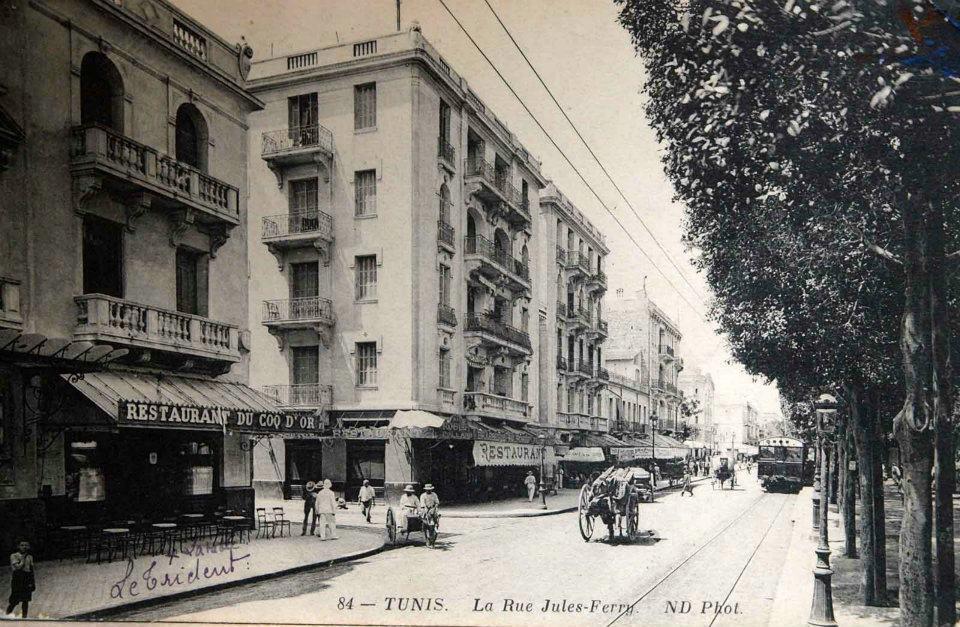Culture et patrimoine de tunisie en images mohamed for Avenue jules dujardin 5