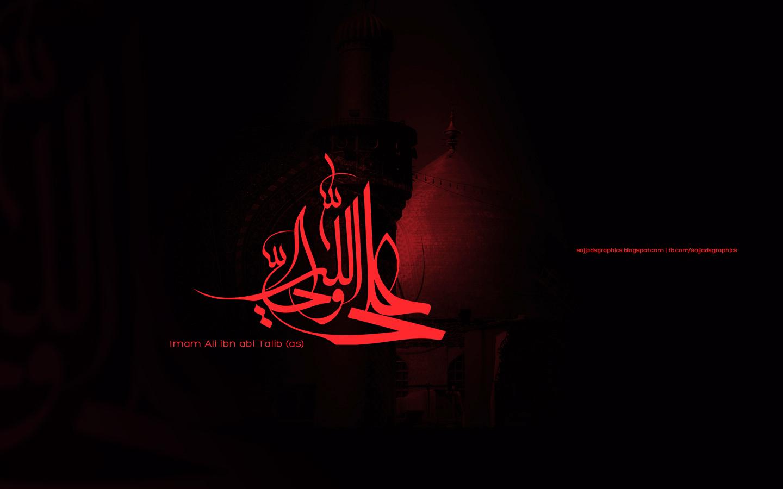 imam ali ibn abi talib as wallpaper sajjads graphics