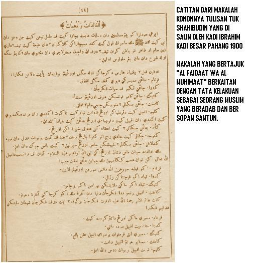 Catatan Kadi Ibrahim