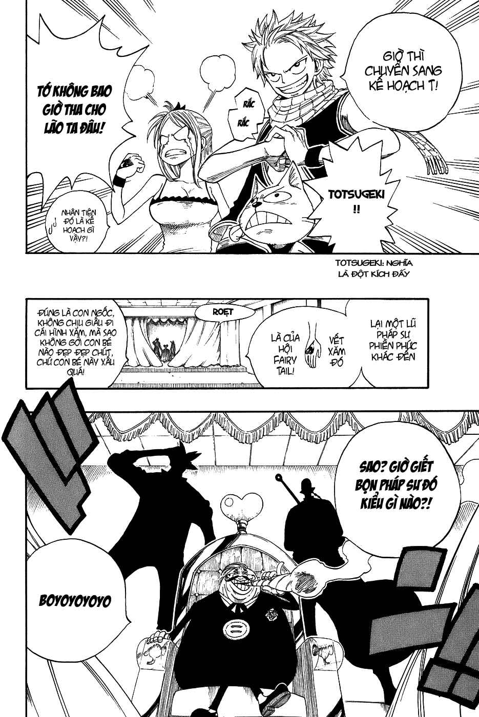 Fairy Tail chap 5 page 20 - IZTruyenTranh.com