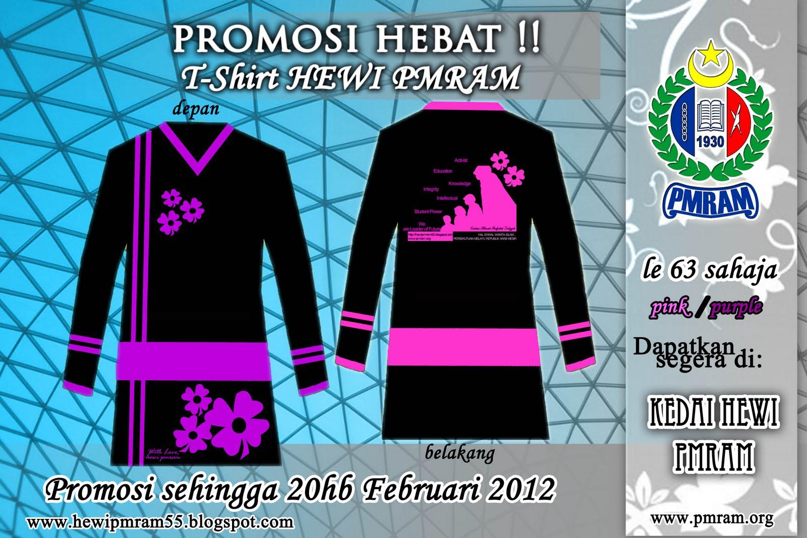 PROMOSI HEBAT !! T-Shirt HEWI PMRAM