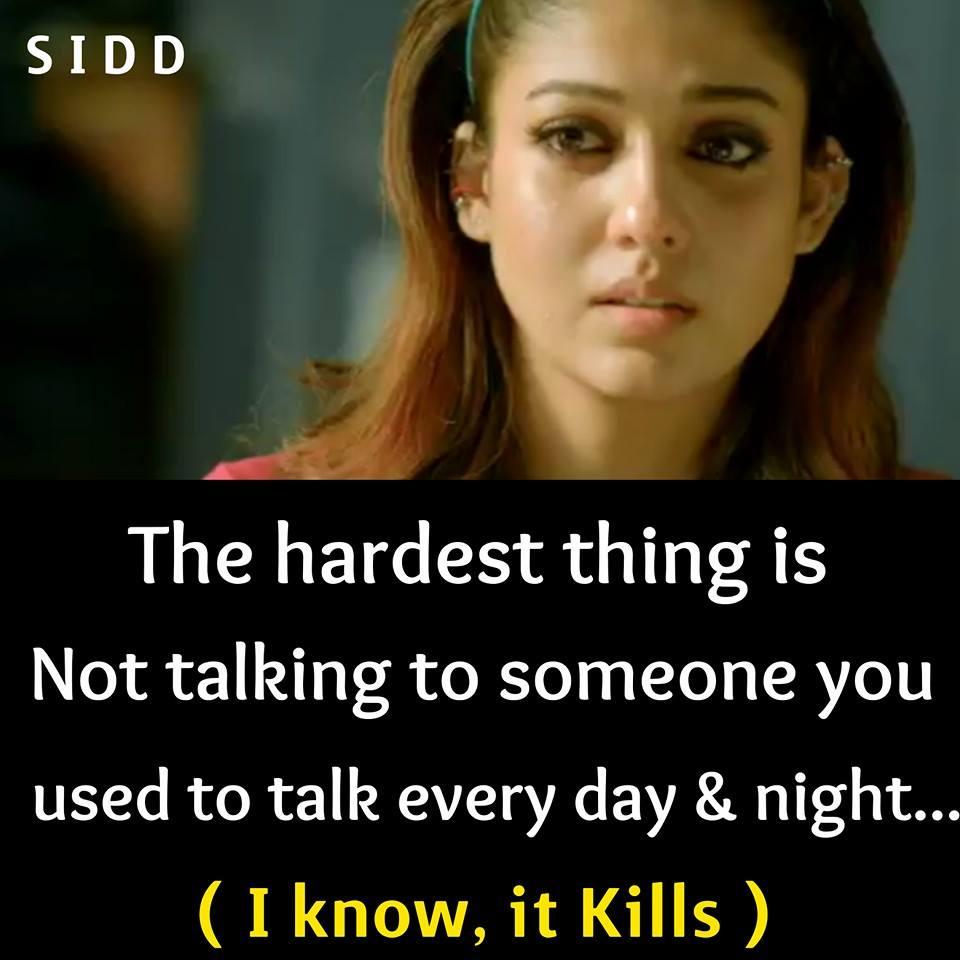 tamil cinema love and love failure quotes gethu cinema