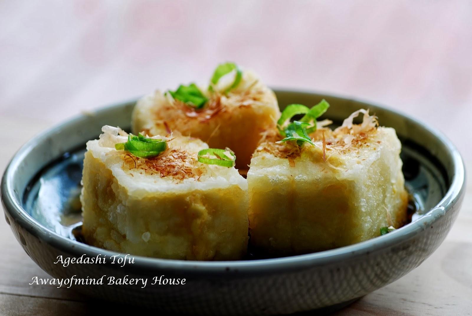 Awayofmind Bakery House: 揚げ出し豆腐 Agedashi Tofu