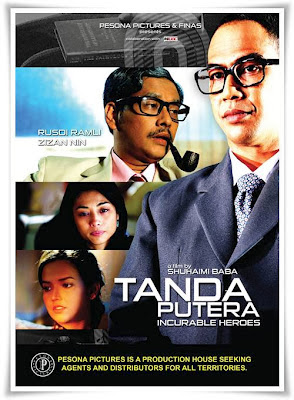 Tonton Tanda Putera 2013 Full Movie