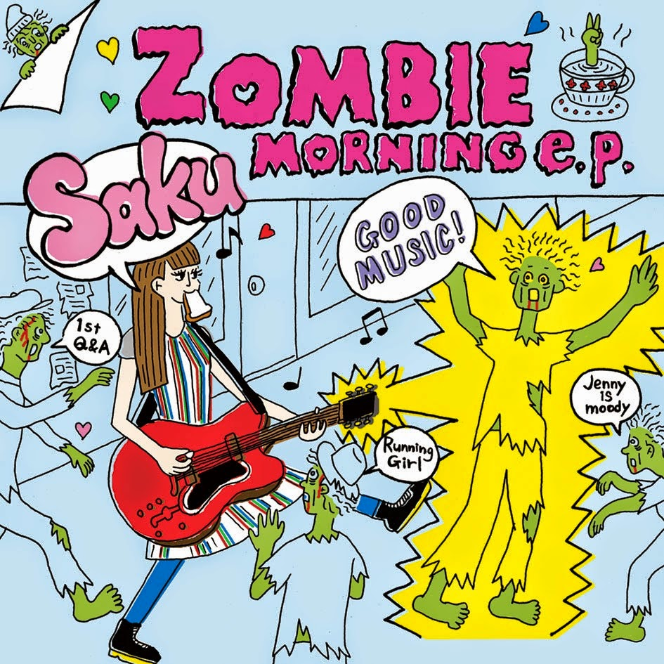 Zombie Morning e.p. / Saku