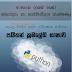 Python  Programming සිංහලෙන්
